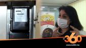 Cover_Vidéo:تفسيرات شركة ريضال حول فاتورة الاستهلاك