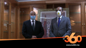 Cover Vidéo -  رئيس برلمان طبرق يطلب من المغرب دعم مبادرته للسلام