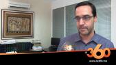 Cover_Vidéo: Loi de finances rectificative: voici ce que propose le Centre marocain de conjoncture