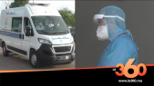 Cover Vidéo - هكذا اجتاز التلاميذ المصابون بكورونا امتحانات البكالوريا داخل المستشفى