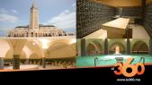 cover vidéo :Le360.ma • عودة حمام مسجد الحسن الثاني للعمل بعد توقف إجباري
