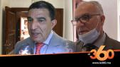Cover_Vidéo: Offensive de l'Istiqlal et du MP contre les injures d'Amnesty