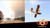 Cover Vidéo - طائرات لإخماد حريق غابوي قرب مستشفى كورونا الميداني بطنجة