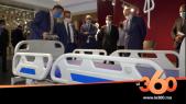 Cover Vidéo - Conception d'un lit de réanimation 100% marocain