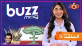Cover_Vidéo: Buzz Mag Ep5: كواليس انفجار بيروت.. نحس حسين الجسمي.. والميولات الجنسية لابنة ليلى الحديوي