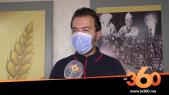 Cover_Vidéo: خطاب 20غشت : الشبيبة الحركية تتجند ضد الوباء و تعلن عن موقفها حول الانتخابات 2021