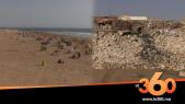 Cover_Vidéo: إهمال جماعة أكاديرلشاطئ أنزا يثيرغضب الساكنة