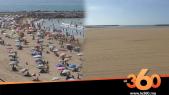 Cover_Vidéo: جولة عبر شواطئ سلا و تمارة بعد إغلاقهما