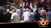 Cover Vidéo -   هذه مواقف المواطنين حول تمديد حالة الطوارء و ارتفاع عدد الاصابات بالكوفيد 19