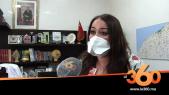 Cover Vidéo - تعرفوا على الحالة الوبائية بالدار البيضاء الكبرى