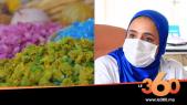 cover: Plomb dans les épices marocaines: l'ONSSA répond
