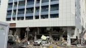 explosions Emirats 31 août 2020