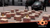Cover Vidéo -  أمن أكادير يحجز أزيد من طن من المخدرات