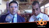 """Cover_Vidéo: أرباب المقاهي يطالبون بإعفائهم من """"الضريبة"""" لما تبقى من سنة 2020"""