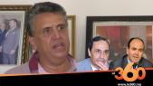 Cover_Vidéo: عبداللطيف وهبي يطلب من بنشماس و المالكي بالاستقالة و يعدبالاحتجاجات في الدخول البرلماني