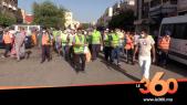 Cover Vidéo -  سلطات فاس تطلق حملة تحسيسية للوقاية من كورونا
