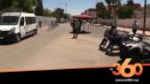 Cover_Vidéo: سلطات فاس تطوق أحياء شعبية بسبب بؤر كورونا