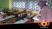 Cover Vidéo - دخول مدرسي بالرباط تحت الحيطة والحذر من كوفيد 19
