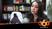 Cover Vidéo - توضيح رسمي حول رفض مرضى الكوفيد من طرف المستشفيات والمصحات الخاصة بالبيضاء