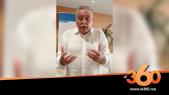 Cover Vidéo - كوفيد 19 التعليم بنعبدالله يوجه انتقادات قوية للحكومة