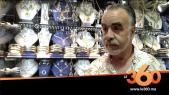 "Cover Vidéo - غياب موسم الأعراس يؤثر على نشاط تجار الذهب:"" الناس كيبعيو الذهب كثر ما كيشريوه"""