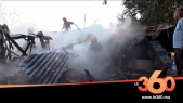 "Cover Vidéo - حريق يلتهم 80 ""براكة"" بالمدينة العتيقة بفاس"