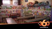cover: كورونا يُحوِّل مربيات التعليم الأولي إلى خادمات بيوت ومربين إلى بائعي خضر بأكادير