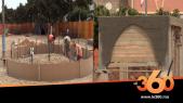 cover vidéo :Le360.ma • البيضاء   انطلاق تهيئة متنزهات بالحي المحمدي لفتحها في وجه السكان