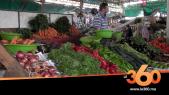 cover vidéo :Le360.ma • لهذه الأسباب ارتفعت أسعار الخضر بأكادير