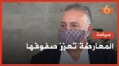 Cover Vidéo . تعرفوا على موقف نبيل بنعبد الله من سوء التدبير الحكومي والقاسم الانتخابي