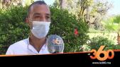 Cover_Vidéo: خبير في القانون الدستوري يشرح قضية مراجعة القاسم الانتخابي