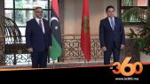 Cover Vidéo . حسب خالد المشري الليبيين يستعدون الى الدخول الى المرحلة الانتقالية بعد بوزنيقة 2