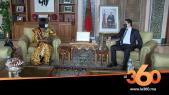 Cover Vidéo . Bangui signe trois accords de coopération avec Rabat en saluant le rôle du Maroc en République centrafricaine