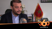 Cover_Vidéo: PLF2021: l'Istiqlal doute de la capacité du gouvernement de bien mener le chantier