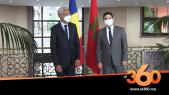 Cover Vidéo -  Sahara marocain: le Tchad soutient le Maroc