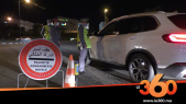 Cover Vidéo . الدرك الملكي يواصل مراقبة مداخل البيضاء للحد من كورونا