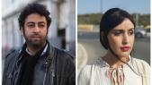 Omar Radi et Hafsa Boutahar