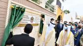 ouverture d'un consulat des EAU à Laayoune