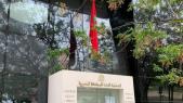 Consulat du Maroc à Valence