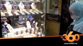 Cover Vidéo - هل يقتني المغاربة الذهب للادخار في زمن الجائحة؟