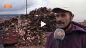 cover vidéo :Le360.ma •موجة البرد تنعش تجارة حطب التدفئة بنواحي أزرو