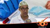 Cover Vidéo - بروفيسور يكشف حقيقة تأثير فيروس كورونا على خصوبة الرجل