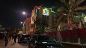 Consulat des Emirats à Laayoune