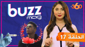 cover vidéo :Buzz Mag. (Ep17): استراتيجية التلقيح ضد كورونا/ فضيحة المصحات الخاصة/ مفاجأة ديزي دروس