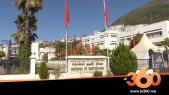 Cover_Vidéo: ملتقى شفشاون يناقش التنمية الفلاحية لدعم السياحة القروية