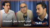 cover vidéo :Le360.ma •Ach Tari. El Guerguerate, la suite, cliniques privées et implosion au Raja