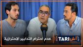 Cover_Vidéo: Ach Tari? Consulat émirati à Laâyoune, les aveux de Sellal et (non) port du masque