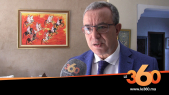 Cover Vidéo - التجمع الوطني لأحرار يبقى مجندا للدفاع عن الوحدة الترابية للمغرب