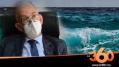 cover vidéo:Dessalement d'eau de mer : où  en est le Maroc ?`