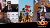 Cover_Vidéo: الأحزاب السياسية تجتمع بعد تأمين منطقة الكركرات
